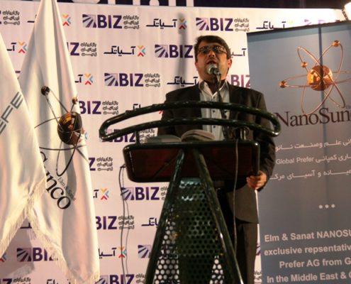گزارش تصویری همایش بزرگ بازاریابان بیز